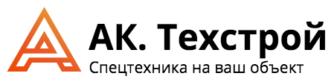 АК. Тех-строй